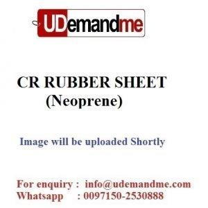 PNR - SHEET - NEOPRENE CR RUBBER SHEET