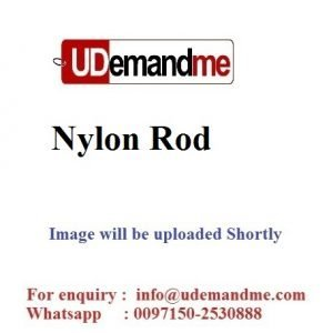 PNR - ROD - NYLON ROD