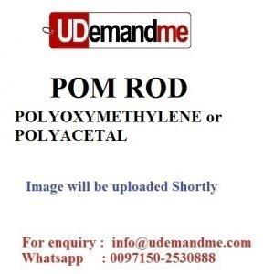 PNR - ROD - POM ROD