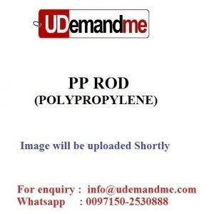 PNR - ROD - PP ROD