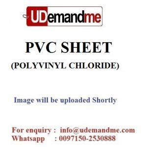 PNR - SHEET - PVC SHEET